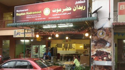 Restaurant Raydan Hadramout
